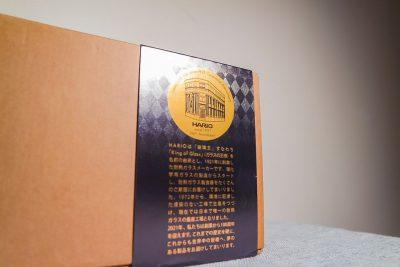 HARIO 100週年花園復刻虹吸壺 HCAF-2