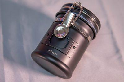 Minos 密封儲存罐(150g)