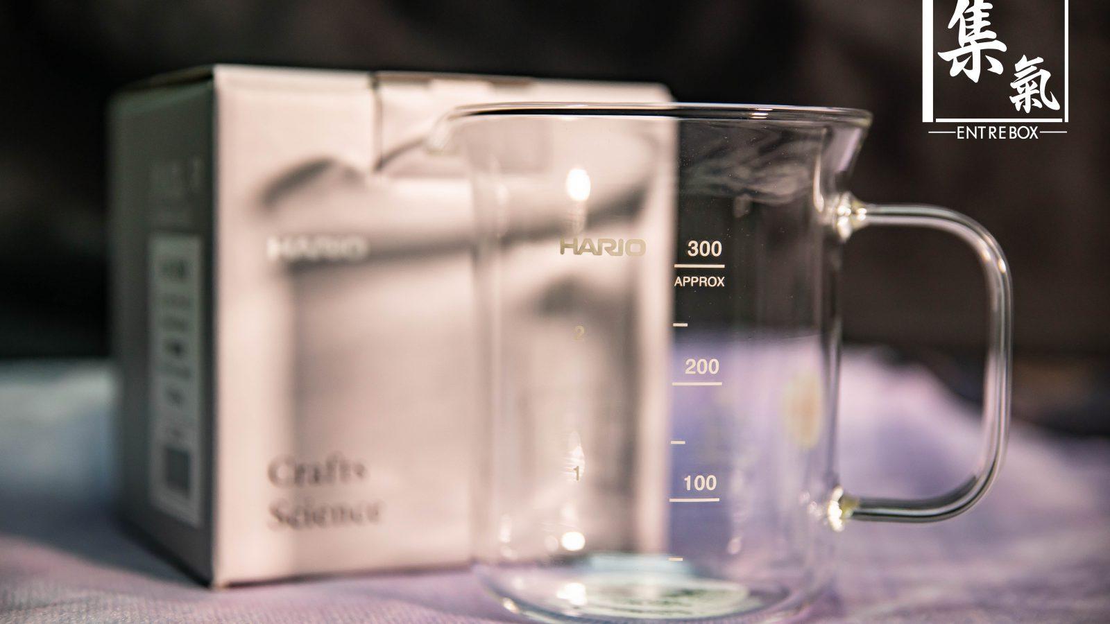 Hario 玻璃燒杯手沖分享壺
