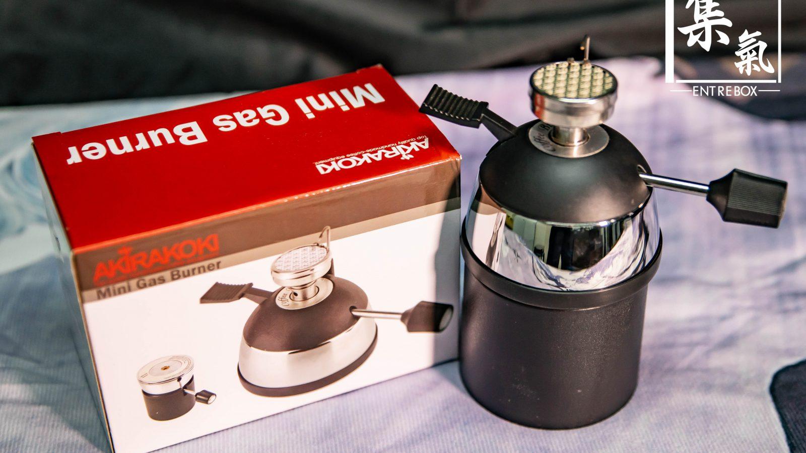 Akira 陶瓷煤氣燈